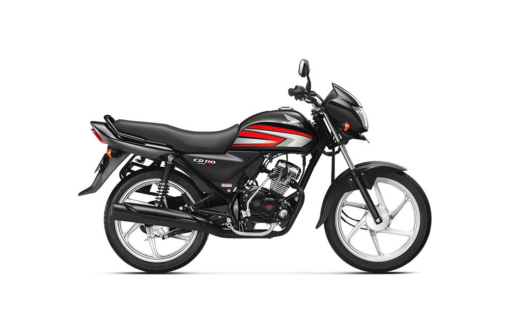 Honda CD110 Dream Bike / Motorcycle on Road Price in Pune Showroom