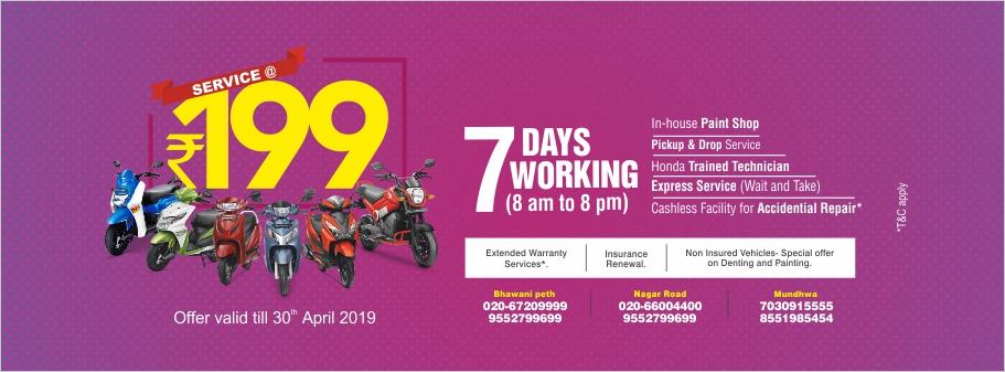 Honda bike servicing offer in pune,honda bike 199/- servicing offer