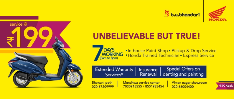 Honda bike serving 199 offer